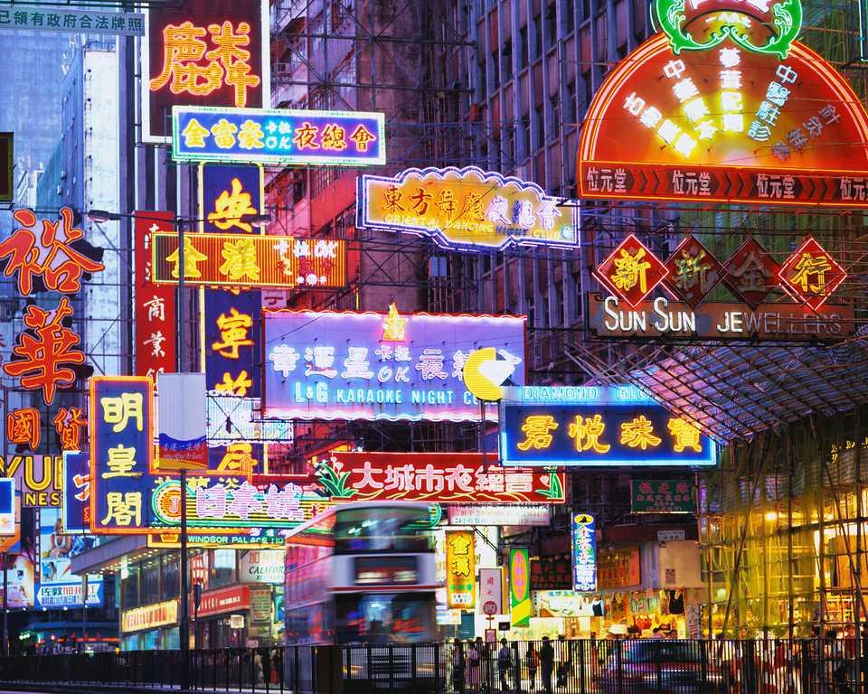 Dang Ky Nhan Hieu Tai Hong Kong