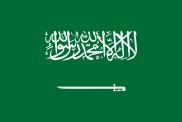 đăng Ký Nhãn Hiệu Tại Ả Rập Xê út